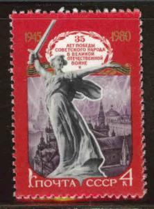 Russia Scott 4823  MNH*** 1980 Soviet War Memorial stamp