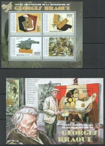 QF1035 2013 CENTRAL AFRICA ART PAINTINGS SCULPTURES GEORGES BRAQUE KB+BL MNH