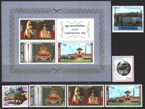 Nepal. 1975. 311-16 + bl1. Coronation of King of Nepal. MNH.
