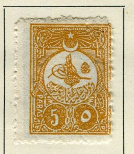 TURKEY; 1908 early classic issue fine Mint hinged 5pa. value