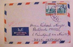 SAUDI ARABIA MECCA  1970's COVER 2p REDRAWN cat.$325.00