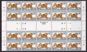 Bahamas 695, MNH Pane of 20 With Gutter