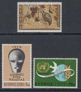 Cyprus 346-348 MNH VF