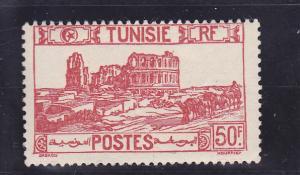Tunisia  Scott#  113C  MNH