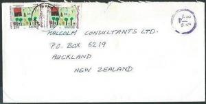 UAR ABU DHABI 1994 taxed cover to New Zealand...................38630