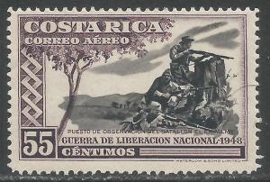 COSTA RICA C193 VFU P1064-1