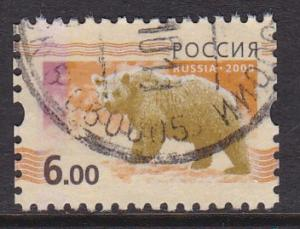 Russia MiNr 1494 / used / 2008