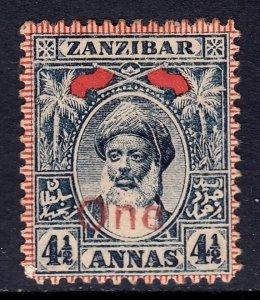 Zanzibar - Scott #95 - MH - Gum toning - SCV $5.75