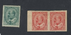 3x Canada Edward VII Stamps #89-1c #90a-2c Imperforate Pair Guide Value = $85.00