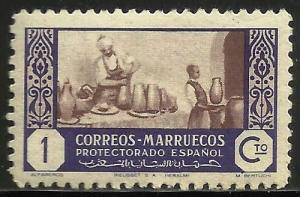 Spanish Morocco 1946 Scott# 250 MNG or used