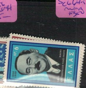 Greece SC 664-5 MNH (7edq)