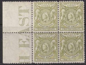 British East Africa 1896-1901SC 82 MNH Block of 4 with Salvage