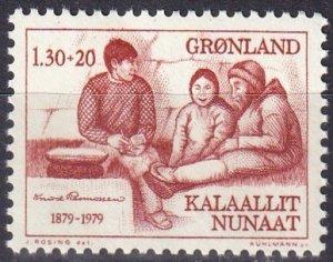 Greenland #B8 MNH  (V4893)
