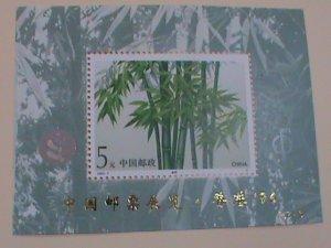 CHINA STAMP:1993-7M,SC#2448a CHINA BAMBOO:GOLD OVPT.PJZ-3, HONG KONG STAMP SHOW