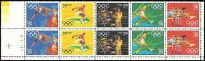 PCBstamps     US #2553/2557 PB $2.90(10x29c)Summer Olympics, MNH, (PB-3)