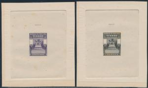 COSTA RICA NATIONAL MONUMENT (2) DIFFERENT DIE ESSAYS BR2301 HSFP