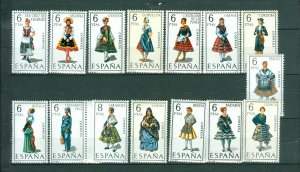 Spain. 1967-71. Lot 15 Diff. Provincial National Costumes. MNH.