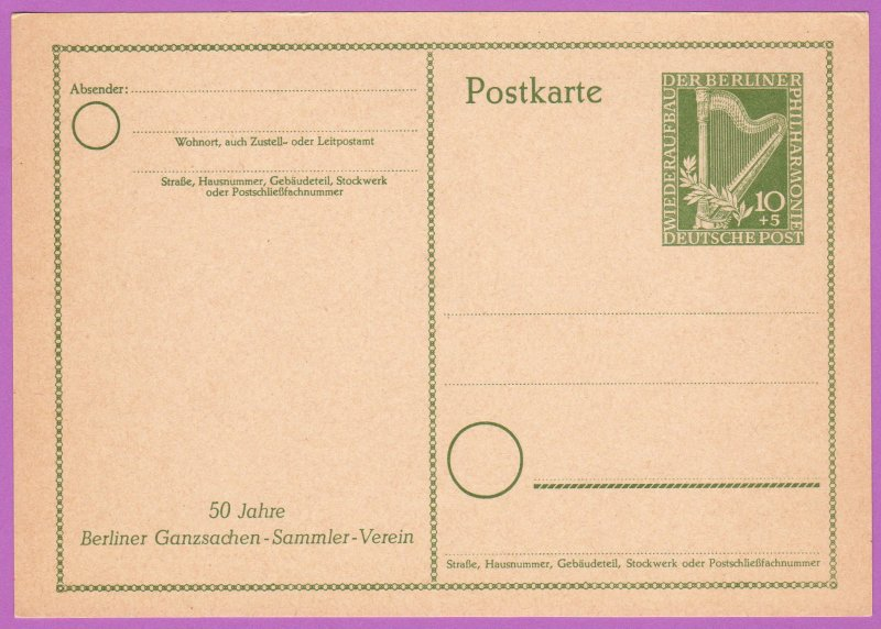 BER MiP23 II M 1951 10+5pf Berlin Philharm. Orch. (Double-space Printing @ BL)