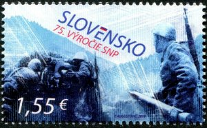 HERRICKSTAMP NEW ISSUES SLOVAKIA 75th Anniv. SNU - World War II