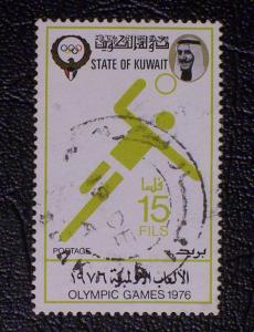 Kuwait Scott #665 used