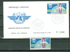 GABON 1967 AIR #C53  STAMP MNH &  NICE FDC
