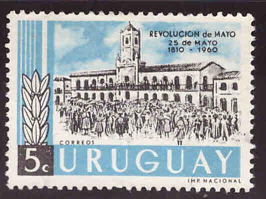 Uruguay Scott 658 Used stamp