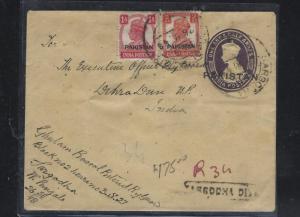 PAKISTAN (P1203B) 1949 KGVI  1 1/2A PSE UPRATED 1A+2A TO DEHRA DUN 1948