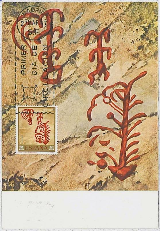 32262  MAXIMUM CARD - POSTAL HISTORY - Spain: Archaelogy, Hunting, Art, 1967