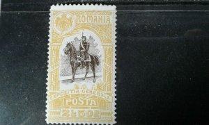 Romania #205 mint hinged e203 7892