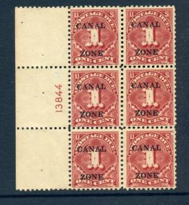 Canal Zone J18 Postage Due Plate Block of 6 Stamps w/Pos 51 'CANAL' WRONG FONT