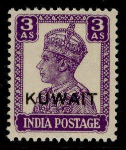 KUWAIT GVI SG58, 3a bright violet, VLH MINT.