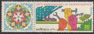 Pakistan, Sc 328, MNH, 1972, 25th Anniversary of Independence