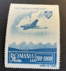 Romania Sc# B289 Mint Hinged MH Mail Plane