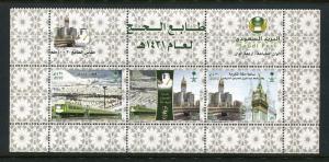 Saudi Arabia 1408, MNH, 2010, Pilgrims 1v. x27380