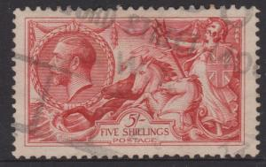 Great Britain 1918 5s Red Seahorse Sc#174 VFU 1