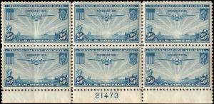 C20 Mint,OG,NH... Plate Block of 6... SCV $20.00... XF/S