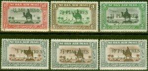 Sudan 1935 Surcharge Set of 6 SG68-73 Fine Lightly Mtd Mint (2)