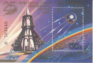 Stamp Russia USSR SC 5083 Sheet 1982 Space 25th Anniversary Sputnik Soviet MNH