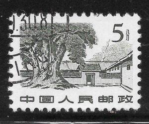 China Used [6872]