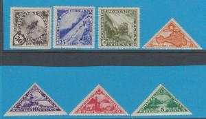 TANNU TUVA 54 - 60  MINT NEVER HINGED OG ** NO FAULTS EXTRA FINE ! - T642