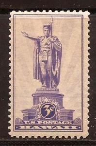 U. S.  #  799  Mint  N H .