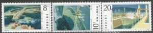 CHINA PRC 1916-18 MNH R8-192-2