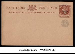 CHAMBA STATE - 1/4a QV SERCIVE POST CARD - OVPT - MINT INDIA / INDIAN STATE