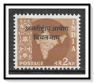 India #12 International Commission In Vietnam MNH