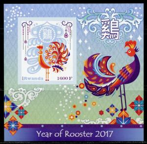 RWANDA 2016 LUNAR NEW YEAR OF THE ROOSTER SOUVENIR SHEET IMPERFORATE MINT NH