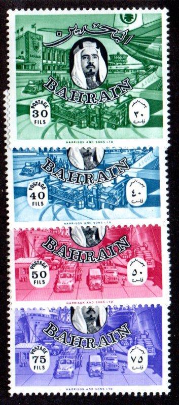 BAHRAIN 145-8 MH SCV $3.10 BIN $1.55 INDUSTRY
