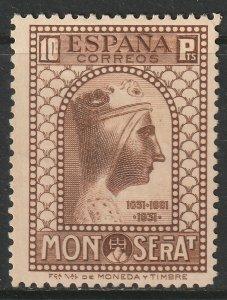 Spain Sc 513 MNG