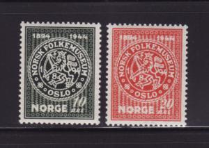 Norway 272-273 Set MNH Lion Rampart (A)