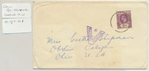 CEYLON 1941 GV 6c ON CENSOR (#6) COVER TO USA (SEE BELOW) H/S TYPE 3