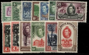 BRITISH HONDURAS SG150-151, complete set, LH MINT. Cat £190.